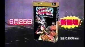 CM スーパーストリートファイター2 SFC&MD Super Street Fighter II