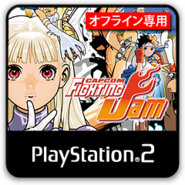 Capcom Fighting Jam (PSN - japón)