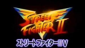 懐かしいCM テレビアニメ 「ストリートファイターⅡV」
