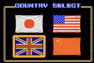 SFI Country Select