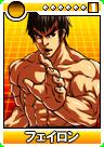Capcom0106