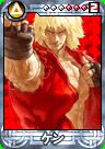 Capcom0037