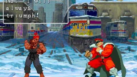 Street Fighter Alpha Gouki Ending