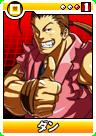 Capcom0071