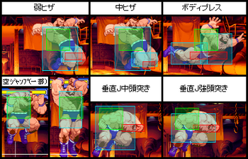 Zangief SFA various hit boxes display