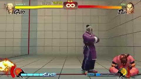 Gen Trial Challenge Street Fighter 4