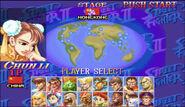 HSFII Arcade Mode