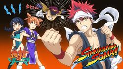 FoodWars StreetFighter