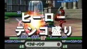 PS2 ナムコクロスカプコン CM
