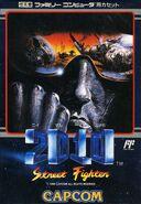 Street Fighter 2010 - The Final Fight (NES - cubierta Japón)