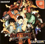 Street Fighter III 3rd Strike (SegaDreamcast - cubierta Japón)