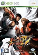 Street Fighter IV (PC - cubierta Corea del Sur)