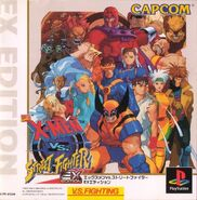 X-Men vs Street Fighter PSX JAP