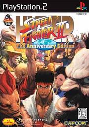 Hyper Street Fighter II (cover art)