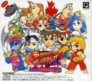Super Puzzle Fighter II X Original Sound Track