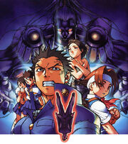 Rival Schools artwork