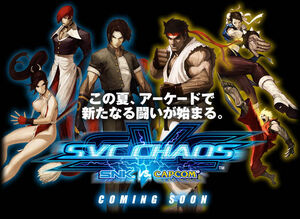 SNK-vs-Capcom-Chaos