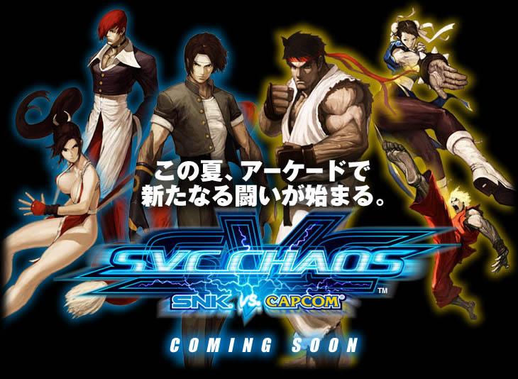 SNK vs. Capcom series | Street...
