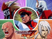 Street fighter ex3-478