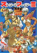 00 gamest comics 2