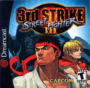 Street Fighter III 3rd Strike (SegaDreamcast - cubierta América del Norte)