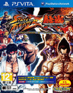 Ryu y Kazuya en la portada