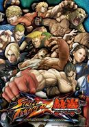 SFXT Offical Captivate Poster