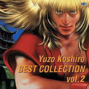 YuzoKoshiroBestCollection