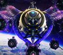 The Third Moon/Strider (2014)