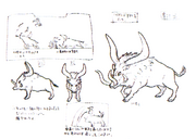 Str2 unused bull boar