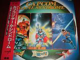 Capcom Game Syndrome