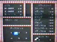StrNES commercial 05