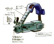 Str2 lineargun