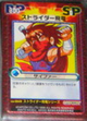 CFTCG hiryu card