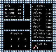 Strider Hiryu 001
