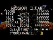 Str2 strider rank screen