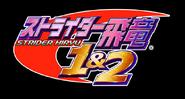 Logo StiriderHiryu1&2
