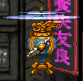 Goblin carrier