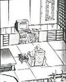 Str kuramoto room