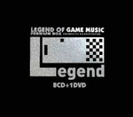 Legend of game music cover