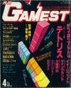 Gamest 31
