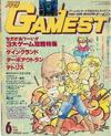Gamest 33