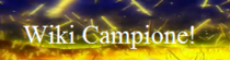 Logo Wiki Campione