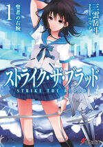 Strike the Blood Tabber