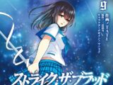 Manga Volume 9