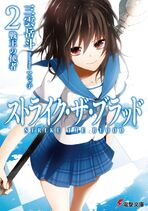 Light Novel Vol 2