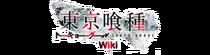 Tokyo Ghoul Wiki-wordmark