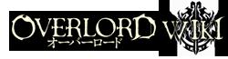 Overlord Wiki Wordmark
