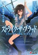 Light Novel Vol 5