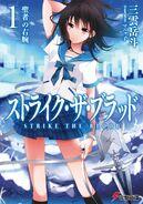 Light Novel Vol 1